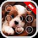 子犬のパスコードのロック画面 - Androidアプリ