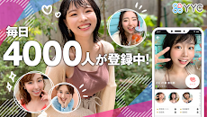 YYC-出会いが探せるマッチングアプリ!恋活・婚活・出会いアプリのおすすめ画像1