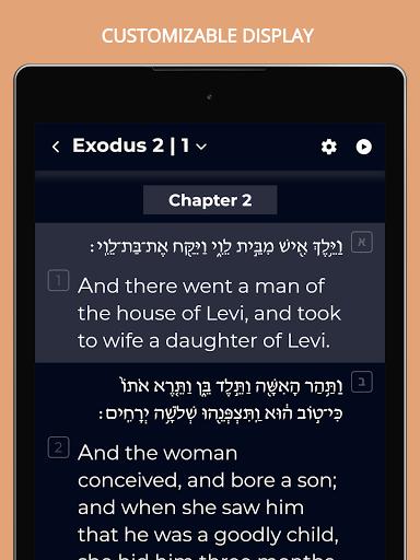 Hebrew Bible Study - Commentary & Translation apktram screenshots 13