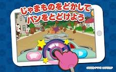 やったね!できたね!アンパンマン 子供向けのアプリ知育ゲーム無料のおすすめ画像2