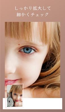 反転鏡 ・反転切替・明るさ・拡大・調整全て無料♪のおすすめ画像4