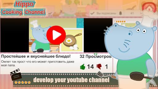 Cooking master: YouTube blogger  screenshots 24