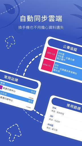BusTracker Taipei modavailable screenshots 16