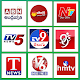 Telugu News Live TV para PC Windows
