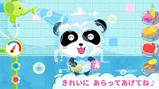 たのしいおふろ - BabyBus 子ども・幼児教育アプリのおすすめ画像4