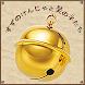 (高解像度版)鈴木レディースクリニック20周年記念創作童話 - Androidアプリ