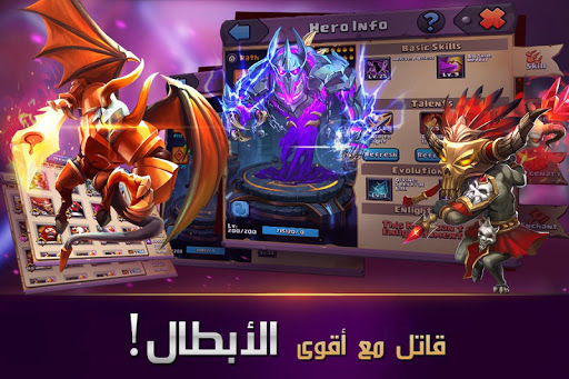 Clash of Lords 2: u062du0631u0628 u0627u0644u0623u0628u0637u0627u0644 modavailable screenshots 2