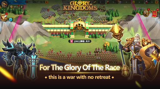 Glory of Kingdoms V1.0.26 screenshots 2