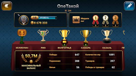 Throw-in Durak: Championship screenshots 5
