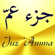 Juz Amma (Suras of Quran)