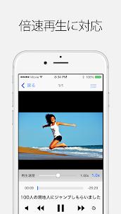 Moviebox Pro APK 10.3 Download Latest 2021 Version 3