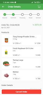 Shatkora~Online shopping & home delivery in Sylhet