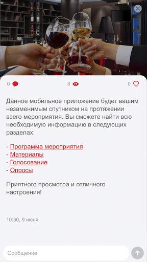 ALclub screenshot 4