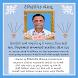 શ્રદ્ધાંજલિ | श्रद्धांजलि| Shradhanjali Card Maker