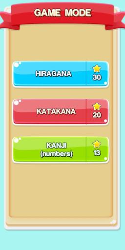 Hirakana - Hiragana, Katakana & Kanji modavailable screenshots 7