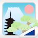 タイピング練習 ~日本の名所~(あそんでまなぶ!シリーズ) - Androidアプリ