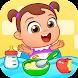 赤ちゃんのケア。 - Androidアプリ