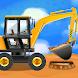 建設車両とトラック-子供向けゲーム