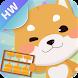 iBrain Homework - Androidアプリ