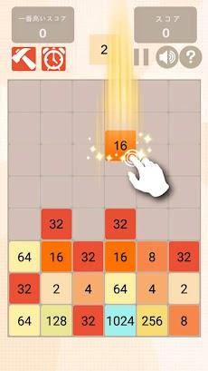 2048チャーム:クラシック&新2048、ナンバーパズル無料ゲームのおすすめ画像4