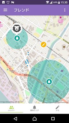 GPS で家族を見守る位置情報アプリ - ルナスコープのおすすめ画像2