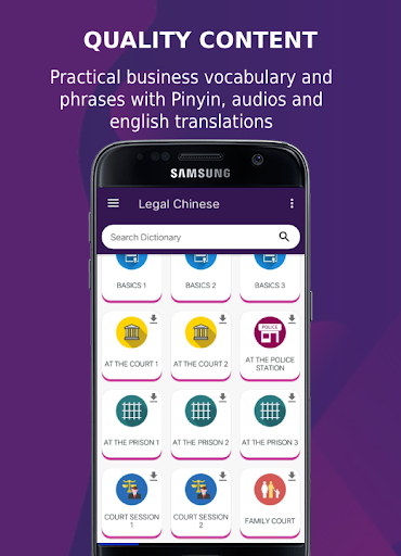Learn Chinese - Legal Chinese  screenshots 1