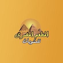 المطعم المصري مندوب Download on Windows