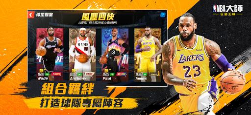 NBAu5927u5e2b Mobile - Carmelo Anthonyu91cdu78c5u4ee3u8a00  screenshots 17