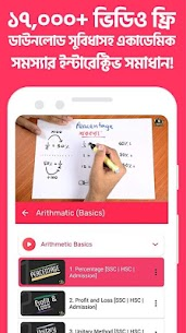Robi 10 Minute School 3.4.2.3 Android Mod + APK + Data 1