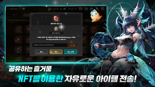 파이브스타즈 for Klaytn 3.17.2 screenshots 1