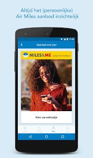 Air Miles Screenshot