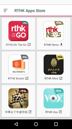 RTHK On The Go For PC Windows (7, 8, 10, 10X) & Mac Computer Image Number- 10