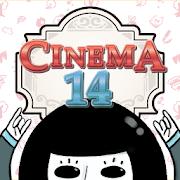 Cinema 14 : Kamishibai Stories