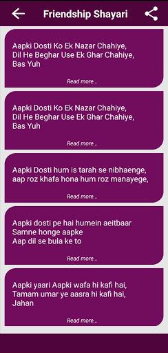 Sms Poetry - Urdu Poetry (Sad & romantic)poetry Apk 1.7 screenshots 3