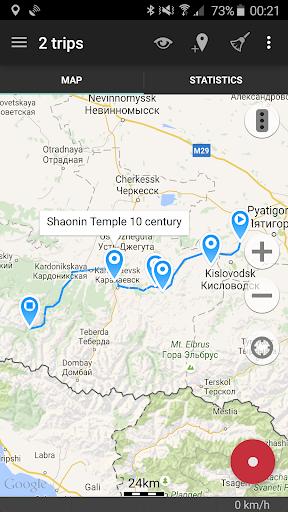 Geo Tracker - GPS tracker 4.0.2.1750 Screenshots 1