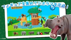 アニアどうぶつコレクション 箱庭風ジオラマづくり、知育ゲームのおすすめ画像3