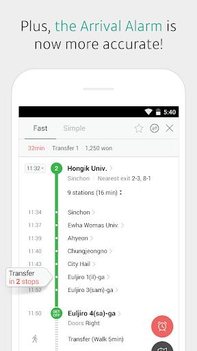 KakaoMetro - Subway Navigation  Screenshots 4
