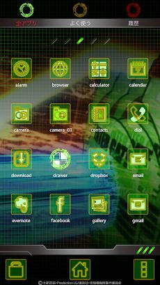 攻殻機動隊-electronic brain Themeのおすすめ画像2