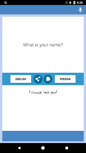 English-Persian Translator apktram screenshots 4