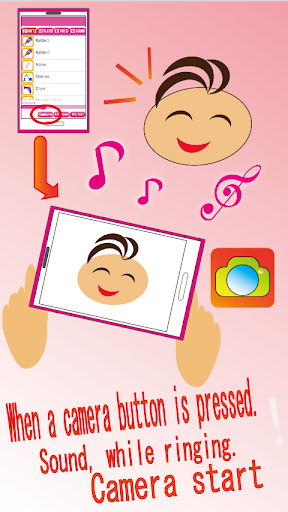 Babysitter Sound For PC Windows (7, 8, 10, 10X) & Mac Computer Image Number- 27