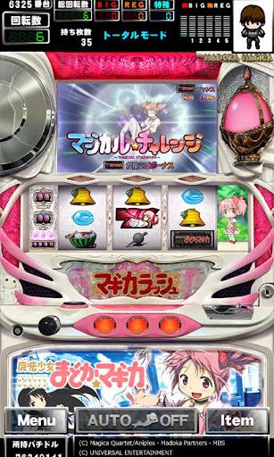 [グリパチ]SLOT魔法少女まどか☆マギカ(パチスロゲーム) APK MOD Download 1