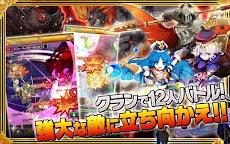 剣と魔法のログレス いにしえの女神-本格MMO・RPGのおすすめ画像5