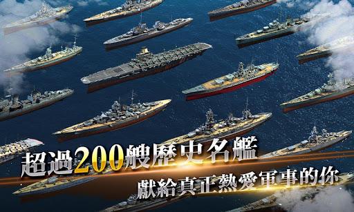 u6d77u6230u50b3u5947 - Navy 1942 1.0.42 screenshots 6