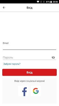 Domino's Pizza Ukraineのおすすめ画像4