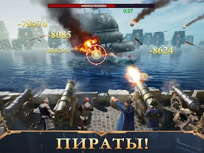 Guns of Glory: Железная Маска Screenshot