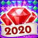宝石マッチ冒険 - Androidアプリ
