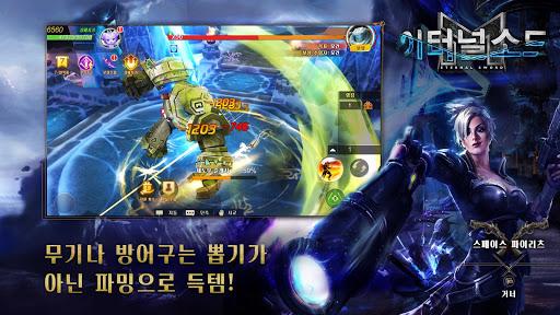 uc774ud130ub110uc18cub4dcM 1.1.5 screenshots 3