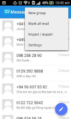 メッセージング -  SMSのおすすめ画像3
