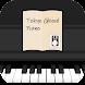ピアノのタイル Tokyo Ghoul