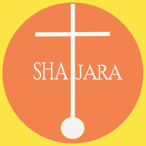 Shajara screenshot 11